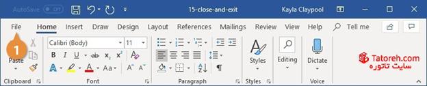 روی زبانه File کلیک کنید.